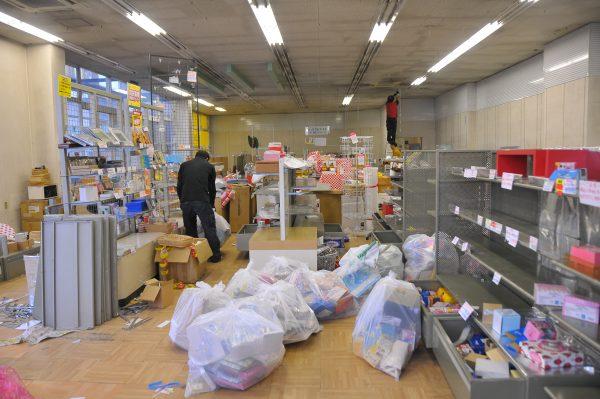 雑貨店の閉店廃業品の買取と原状回復