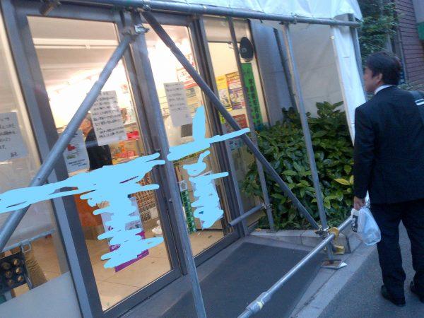 コンビニ閉店時の在庫商品買い取り【東京】